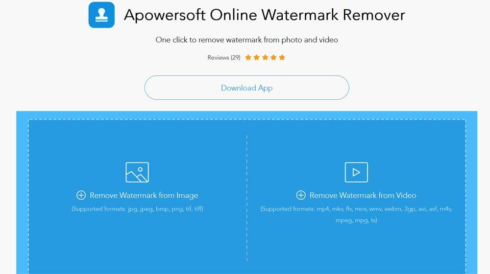 Apowersoft Video Watermark Remover